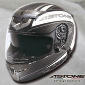 【東門城】ASTONE GTR 消光黑 N21 來自法國 全罩式 超輕碳纖維
