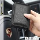 證件包 卡包男士多卡位證件位大容量銀行簡約小巧女式防盜刷NFC卡套 自由角落