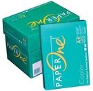 【奇奇文具】PAPER ONE 70P B4 影印紙(500張/包) 超取只限定2包