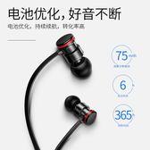 藍芽耳機 幽炫 運動藍芽耳機5.0雙耳無線掛耳式vivo蘋果小米oppo華為 智慧e家