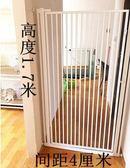 免打孔寵物門欄狗狗貓圍欄擋加密加高兒童安全防護欄柵欄隔離門QM 依凡卡時尚