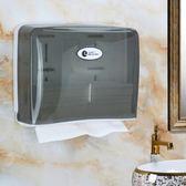 免打孔擦手紙盒廚房抽紙盒家用塑膠紙巾架酒店洗手間廁紙盒壁掛式 美好生活居家館