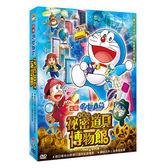 動漫 - 哆啦A夢-大雄的秘密道具博物館DVD