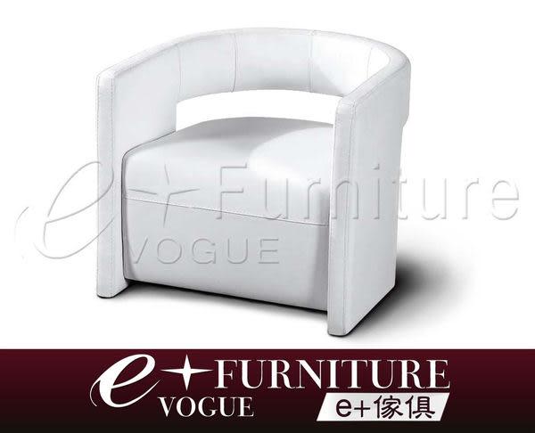 『 e+傢俱 』LC9 羅莎莉 Rosalie 國外名品 高質感舒適 牛皮單人沙發