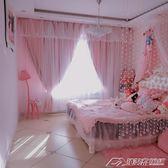 ins韓式公主風窗簾網紅抖音粉色窗紗蕾絲臥室遮光成品雙層布飄窗igo  潮流前線
