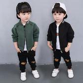 男童外套 男童夾克外套兒童寶寶1-2-3-4-5-6歲潮小童開衫衣服 米蘭街頭