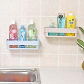 ◄ 生活家精品 ►【P326】強力黏膠長方置物架 浴室 洗手間 架子 廁所 收納架 衛生間 置物架