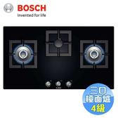 BOSCH 嵌入式三口瓦斯爐 PPW916B2TT