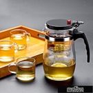 茶具茶壺玻璃加厚花茶壺茶杯泡茶壺過濾單壺茶具玻璃壺套裝【免運快出】