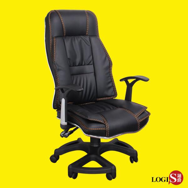 邏爵LOGIS~ 美菈奇特殊椅腳柔韌皮革辦公椅 電腦椅 主管椅 事務椅【C31】