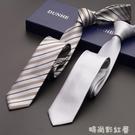 2020窄銀 灰黑色韓版小領帶男女休閒職業商務襯衫西服搭配套頭5cm「時尚彩紅屋」
