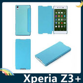 SONY Xperia Z3+ Plus E6553 沙灘紋保護套 超薄側翻皮套 仿皮素面 商務簡約 手機套 手機殼