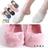 淺口隱形夏季女韓版可愛硅膠船襪