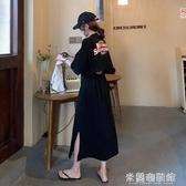 流行洋裝 夏季韓版2020新款設計感中長款小心機鏤空字母顯瘦短袖洋裝女裝 米蘭潮鞋館