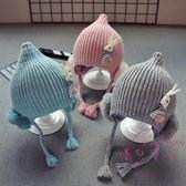 新年鉅惠 兒童毛線帽子正韓潮秋冬季可愛女童針織帽小孩公主加厚保暖護耳帽