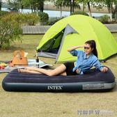 充氣床 家用雙人加大氣墊床 戶外便攜充氣墊單人午休折疊床igo 智聯