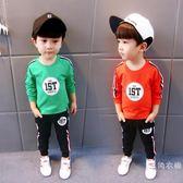 童裝男寶寶秋裝2018新款兒童連帽衛衣套裝小童0—1-3歲男童韓版潮