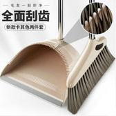 掃把簸箕套裝組合家用魔術掃帚小掃地笤帚地刮水器掃頭發神器單個