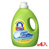 白熊高分解洗碗精4kg*4入(箱)【愛買】