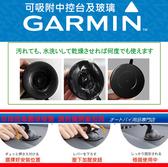 garmin nuvi 300 310 3560 3595 3790 3790t 3970 3970t 5000 660 50 57 52儀表板吸盤底座導航車架中控台吸盤支架