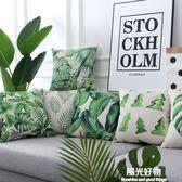 抱枕北歐熱帶植物棉麻套腰枕靠墊辦公室靠背沙發飄窗靠枕腰靠 NMS陽光好物