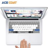 ACECOAT蘋果筆記本電腦鍵盤膜