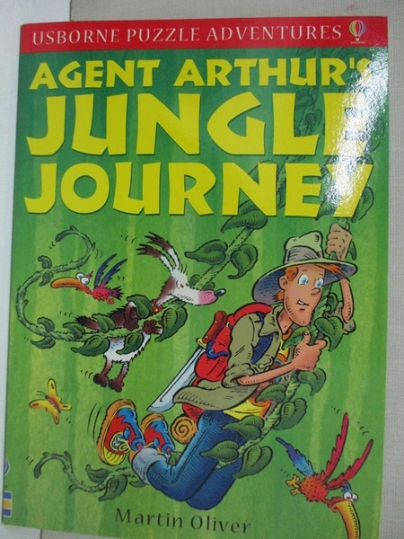 【書寶二手書T1/兒童文學_GFU】Agent Arthur s Jungle Journey_Martin Oliver