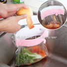 【超取199免運】強力吸盤廚房水槽垃圾袋架 加厚塑料垃圾袋固定架 置物架