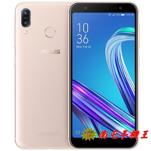 ※南屯手機王※ASUS ZenFone Max 智能電力管理 ZB555KL 5.5吋HD+ 2G / 32G【宅配免運費】
