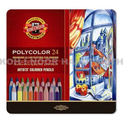 捷克製KOH-I-NOR 24C 頂級油性色鉛筆