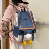 後背包 可愛鴨屁股中學生書包女森系日系帆布雙肩包韓版高中背包校園簡約 交換禮物