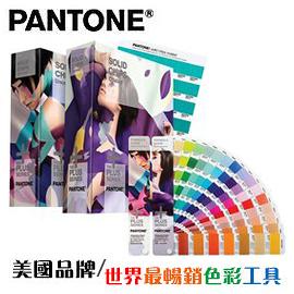 隔日配 【現貨供應】 熱賣促銷  PANTONE 專色套裝(SOLID COLOR Set ) GP1608N