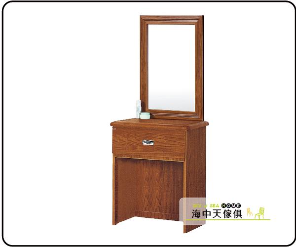 {{ 海中天休閒傢俱廣場 }} G-9 摩登時尚 臥室系列 107-11  柚木2尺鏡台(含椅)