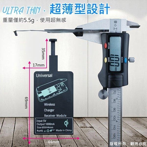 【鼎立資訊】aibo Micro USB通用型 無線充電感應貼片(通過NCC認證) HTC、Samsung、Infocus