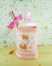 【震撼精品百貨】Hello Kitty 凱蒂貓~文具組附筆筒-粉側坐