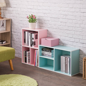 【TZUMii】亞瑟三格收納櫃-三色可選粉藍色
