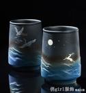 馬克杯 容山堂陶瓷水杯情侶馬克杯中國風杯子家用咖啡杯男女創意個性潮流 開春特惠