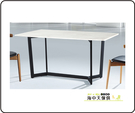 {{ 海中天休閒傢俱廣場 }} G-42 摩登時尚 餐桌椅系列 861-4 魚翅爵士白5尺餐桌