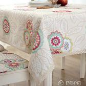 茶幾墊餐桌布桌布布藝防水防燙防油免洗棉麻小清新長方形台布  多色小屋