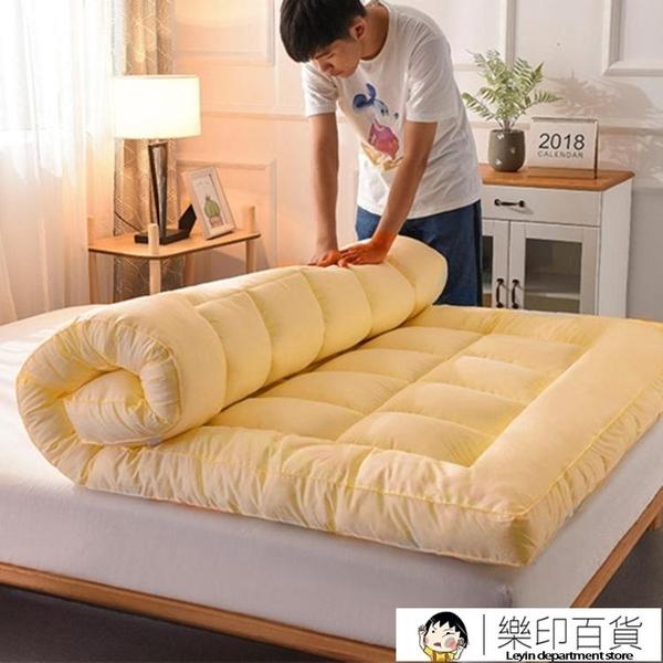 單人床墊 加厚床墊榻榻米單人雙人1.5m1.8mx2.0米褥子家用軟墊學生宿舍墊被【樂印百貨】