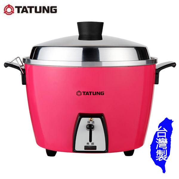 大同 6人份電鍋(全不鏽鋼內鍋及配件)桃紅色 TAC-06L-DI