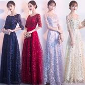 禮服洋裝 宴會晚禮服女2020新款年會主持人連衣裙亮片合唱團演出服氣質長款【年會禮服】