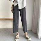 九分褲 寬管褲女夏2020新款韓版高腰垂感直筒寬鬆女褲休閒九分冰絲涼涼褲