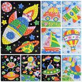 馬賽克鉆石貼畫卡通粘貼紙幼兒園3-6歲diy創意兒童手工制作材料包【快速出貨】