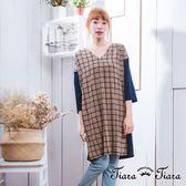 【Tiara Tiara】激安 直紋/格紋拼接素色布長版上衣(藍/卡其)