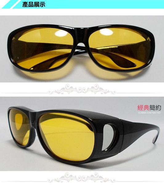 太陽眼鏡墨鏡近視專用偏光夜視套鏡現貨【特價商品】
