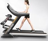 跑步機易跑GTS6跑步機家用款 減肥 多功能靜音折疊減震商用健身房專用 220v JD  美物 交換禮物