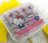 ♥小花花日本精品♥三麗鷗KITTY凱蒂貓盒裝攜帶式牙線棒50入滿版圖居家外出必備56856408