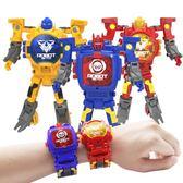 兒童變形電子手錶金剛玩具學生創意卡通多功能變身機器人手錶男生 年貨慶典 限時八折