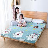 床墊1.5m床雙人褥子加厚單地鋪睡墊防潮床褥子墊   瑪奇哈朵